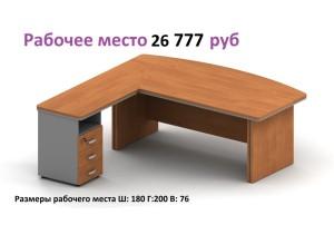 B.KR18-413-1024x691