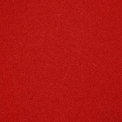Красный дополнительный